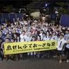 【感激!】BEGINさん島袋寛子さんとまさかの共演!!