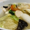 高かったけどスープを2度楽しめてよかった/東京・新宿/隨園別館 新宿タカシマヤ タイムズスクエア店/海鮮湯麵