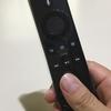 【Fire TV Stick】使ってみたら、めっちゃ便利!!快適!!