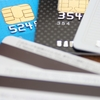 クレジットカードの整理を始めてみた!