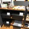 ピアノ&音楽教室ブログVol.106 「補助台&補助ペダルのご紹介」
