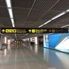 スクートのドンムアン空港乗り継ぎは苦痛でしかない