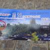 中国の麗江、2日目の出費