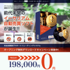 【無料ツール】「イーサリアム」に特化した自動売買ソフト