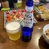 柑橘香る白ビールと、生ハムマンゴーで宅飲み@ハノイ
