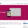 クロスプラットフォーム・ユニバーサル・ネイティブ・インタフェース