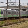 第1138列車 「 コルゲートの侍たち・4 緑歌舞伎の7700系TQ12編成を狙う 2020年新春・養老鉄道線紀行その1 」