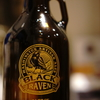 Growler再入荷!使いやすい1Lサイズのガラス製グラウラー『BLACK RAVEN Growler 1.0L』
