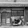 京都の旅(3日目)