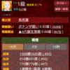 【将棋ウォーズ】1級達成率が87.7%に。初段へのかすかな光が見えてきた