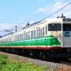 115系S3編成+S7編成団体列車運転