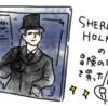 シャーロック・ホームズのDVDを買いました。さくっとレビューと原作の話。好きなワードは「バリツ」です。