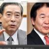 9月13日(日)菅義偉は怖い人間だ、今年4度目の芦の牧グランドホテル、