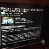 趣味どきっ! 現代テニス再デビュー(NHK)