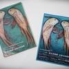 『キャンバスに集う~菊池恵楓園・金陽会絵画展』 at 国立ハンセン病資料館