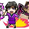 明日は都知事選!石井妙子「女帝 小池百合子」を読んで。モンスター誕生までの波乱万丈。