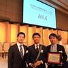2/1 週刊メドレー 〜日経優秀製品・サービス賞 表彰式が行われました
