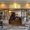 サラダバーといえば「シズラー」!都内中心に9店舗のみ、クルトン入れ放題のコーンスープがうまい
