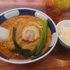 新小岩【支那麺 はしご 新小岩店】担々麺(だんだんめん) ¥700