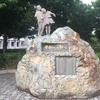 都立光が丘公園と都立赤塚公園