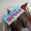 【自宅で安心安全】イカの塩辛オススメレシピ