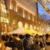 3/31 神戸旧居留地ナイトマーケットはキッズスペース付き♪