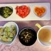 お野菜からの離乳食  [234日目  枝豆ナゲット]
