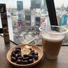 【ノマド】渋谷スクランブルスクエア11階の「SHARE LOUNGE」シェアラウンジは最強ノマドスポット!!のんびりデートにもおすすめ!!
