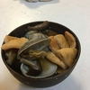 【合法レシピ】「アサリと椎茸のほうじ茶スープ」作ってみた【漫画飯】