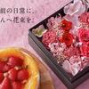 母の日ケーキ通販(ルタオの人気スイーツと日比谷花壇のプリーザーブドフラワーのセット)