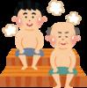 【困惑】サウナで突然おじいちゃんに話しかけられた話