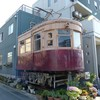 民家に保存の西鉄200形(福岡県筑紫野市)