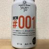 JPB Innovative Brewer SECRET TAP BREW #001