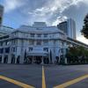THE CAPITOL KEMPINSKI HOTEL SINGAPORE(ケンピンスキーホテル・シンガポール)宿泊記/今までシンガポールで泊まったホテルの中で一番!【シンガポール紀行3】