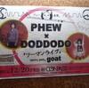 2013/12/20 PHEW × DODDODO (OA : goat) @ CONPASS