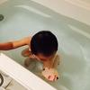【節約】みかんの皮の活用法〜みかん風呂を実践!〜