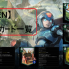 【TEPPEN】アプリ!緑カードMP4のカード一覧まとめ!!