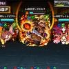 「タワーダンジョン」攻略体験記46-48階(20170727)!
