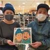 【にがおえ出店レポート】さくら野百貨店・北上店(岩手県)|2021.5.9