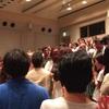 シュリシュリ・ラヴィ・シャンカール講演会「瞑想2.0~心のトレーニングのコツ」