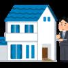 譲渡や相続の際、土地を市街地価格指数や不動産鑑定に基づいて評価することは可能なのか?