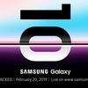「Galaxy S10」やフォルタブルフォンも!?サムスンが2月20日に新製品発表イベント「Galaxy Unpacked 2019」を開催!