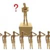 上司としての自己開示のタイミングとは?どうすれば、部下と意思疎通できるようになるのか?