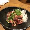 モニター案件で肉寿司食べてきました!