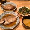 鯛の煮付け、小松菜と春雨の炒め物、カボチャの味噌汁