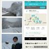 2018年3月16日(金)【雪化粧再びの上富良野町&かみふらの八景 その1の巻】