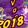 【VGC2018】ジャラランガ調整