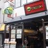 またまた『ソムオー』、中目黒、台湾土産『紫晶酥』
