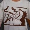 Tシャツ一枚刷りました!と、【フロイトとソクラテス】
