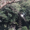 【御朱印】福岡県 宮地嶽神社